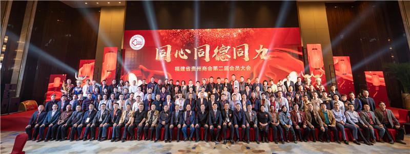 乐虎国际娱乐APP贵州乐虎APP苹果安装会员大会合影