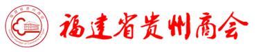 福建贵州乐虎APP苹果安装