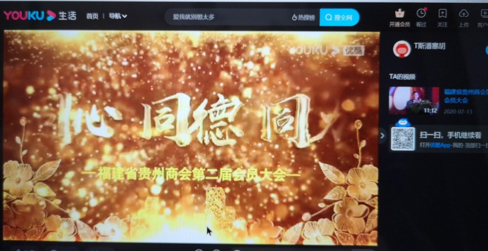 乐虎国际娱乐APP贵州乐虎APP苹果安装第二届会员大会